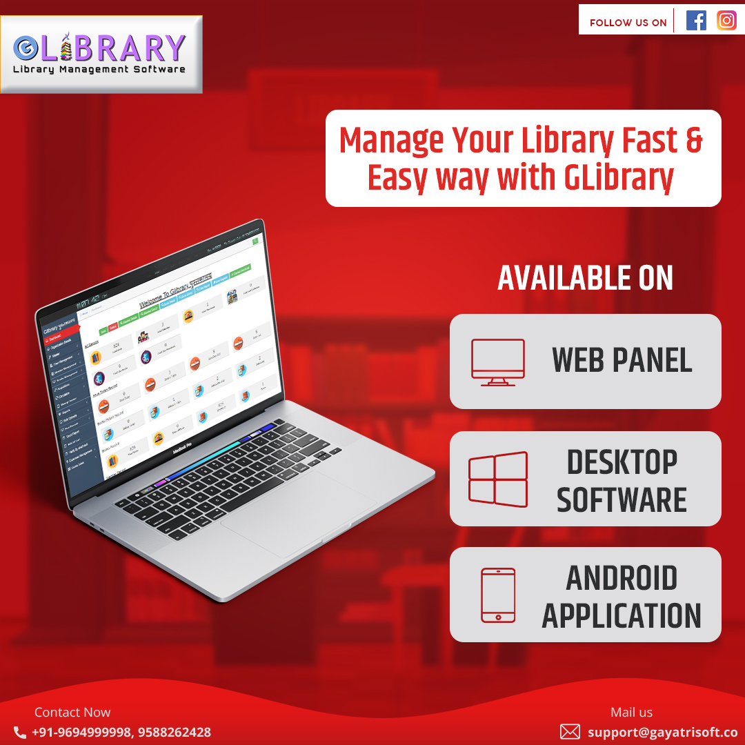 Barcode Based Digital Library Management Software For School College